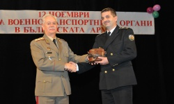 Уважение и признание за военнотранспортните органи