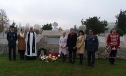 Почетохме загиналите британски войници