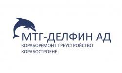 """""""Делфин"""" АД отговаря на изискванията по проекта патрулния кораб"""