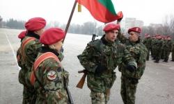 Резервисти положиха военна клетва