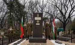 В Будaпеща откриха обновена братска могила и паметник на български воини