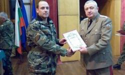 Тържествено честване на 70 години от създаването на военно формирование 22160 - Плевен