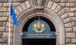 Одобрена е актуализирана стратегия за национална сигурност на България