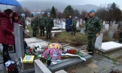 В Крумовград се поклониха пред паметта на старши лейтенант Николай Саръев