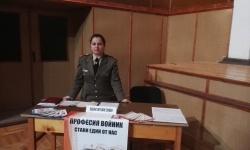 В Сливен организират борса за набиране на военнослужещи