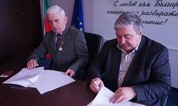 СОСЗР и Отечественият съюз сключиха споразумение за взаимодействие и сътрудничество