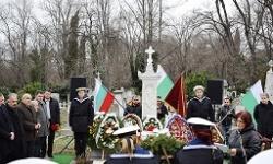 118 години от смъртта на Капитан Петко войвода