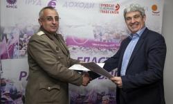 Военна академия и КНСБ с договор за сътрудничество
