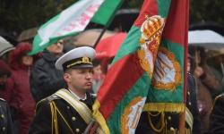ВМС участваха в ритуал по повод Деня на Тракия