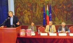 Представиха книгата за 15 български безсмъртни дивизии