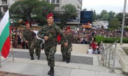 Армията се включи в поредица от патриотични прояви