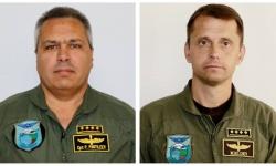Днес изпращаме загиналите военни пилоти