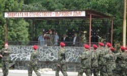 В Мусачево отбелязаха празника на Химически войски