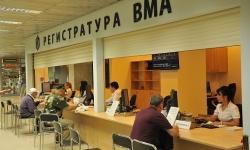 На регистратурата на ВМА – спокойно и внимателно!
