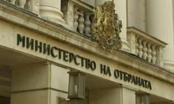 След жалби на военнослужещи за дискриминация МО променя наредба