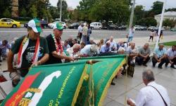 Граничари от цялата страна се събират във Видин