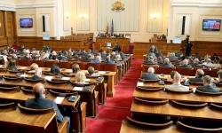 Военно-патриотични и пенсионерски организации недоволни от гласувания бюджет за пенсиите