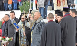 Водосвет на Богоявление на  бойните знамена в Кърджали и Пловдив