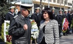 ВМС уастваха в Деня на Тракия