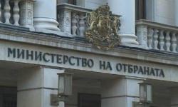 Бюджетът на МО скача на 3, 514 211 млрд. лв.