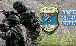 Обявен е конкурс за попълване на вакантни длъжности в 68-ма бригада Специални сили