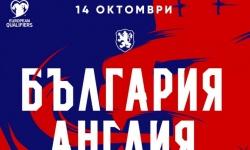 Въпроси след 14 октомври