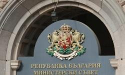 Правителството одобри проекта на Закон за държавния бюджет на Република България за 2020 година