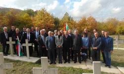 В  Цапари, Република Северна Македония, почетохме паметта на загиналите български воини
