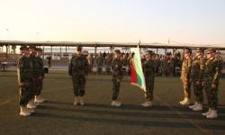 39-ият ни контингент пое задълженията си в мисията на НАТО в Афганистан