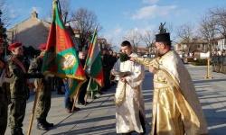 Водосвет на бойните и съюзните знамена в Карлово