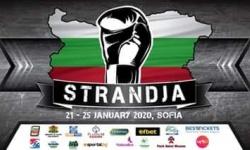 """""""Странджа"""" или """"Странджата"""" е големият международен турнир по бокс?"""