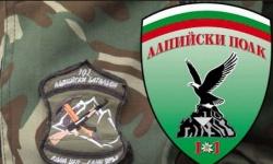 Започват българо-американски подготовки