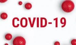 COVID - 19 – а след него?