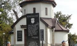 15 години от трагичната смърт в Кербала на офицерските кандидати Преслав Стоянов и Валентин Донев.