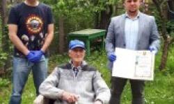 Ветерани от Самоков с юбилейни медали