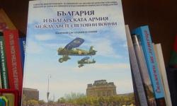 Книга разказва за България след Ньойския диктат
