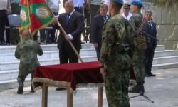 Премиерът връчи бойното знаме на ген. Явор Матеев, командир на Специалните сили
