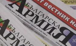 Армейският вестник се е прераждал след смели решения