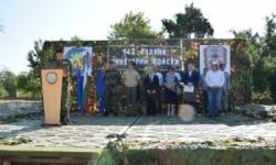 55-ти инженерен полк чества 142 години от създаването на инженерните войски