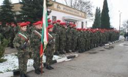 Ремонтът на закона за резерва на въоръжените сили брадясва
