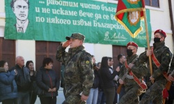 42-ият български контингент тръгва готов за Афганистан