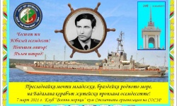 Капитан І ранг от запаса Иван Бадаланов на 80. Честито!