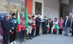 Съюзите на ветераните и запасните заедно празнуваха в Пазарджик
