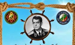Адмирал Иван Добрев на 99 години! Поздравления!