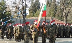 Батальонът за защита на силите – гр.Стара Загора, стана на 21 години