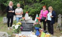 Почетохме един от героите на българската военна авиация