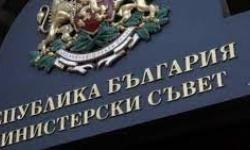 Правителството прие План за развитие на Въоръжените сили на Република България до 2026 г.