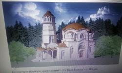 Единственият храм-паметник на загиналите български воини стои незавършен