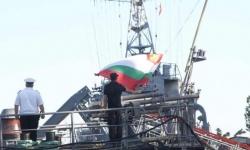 "В неделя започва националното военноморско учение ""Бриз 2021"""