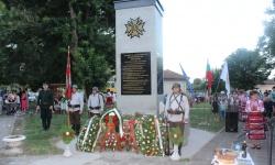 Мемориал на загиналите за България откриха в Новград